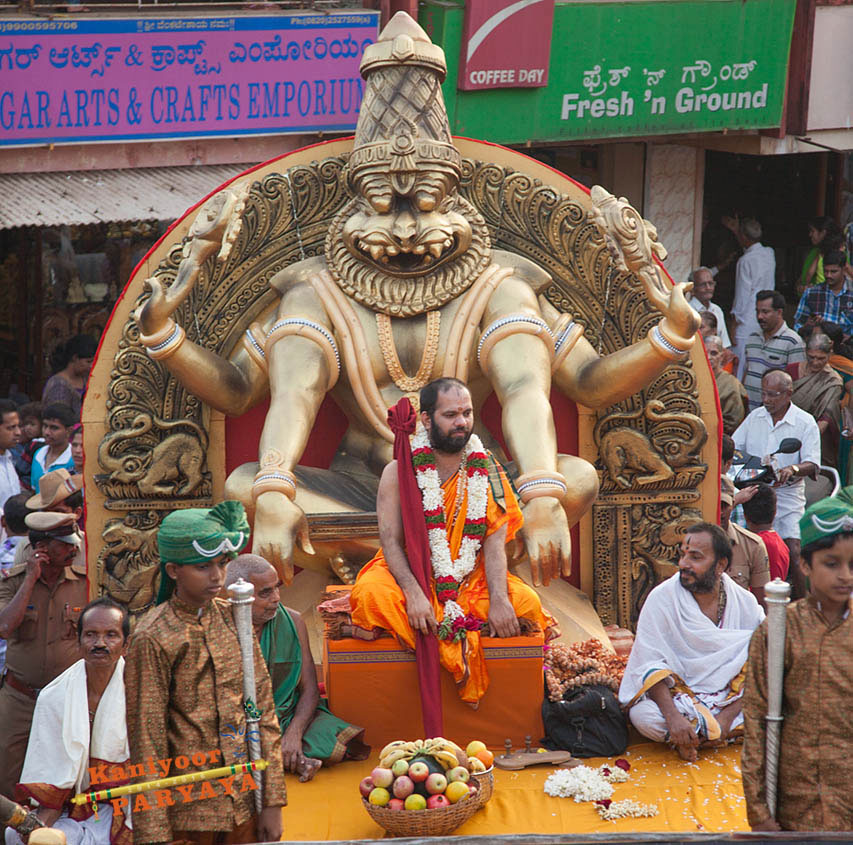 Pura Pravesha On 02 Jan 2014