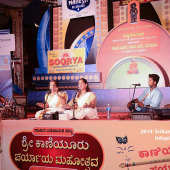 Devotional_Songs_Vinuta_And_Sangeeta_On_10_Jan_2014_7370