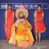 Felicitation_By_Yakshagana_Kalaranga_On_07_Jan_2014_DSC_1078