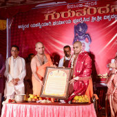 Felicitation_to_Paryaya_Swamiji_H_H_Sri_Vishwavallbha_Th_004