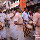 Hore_Kanike_By_Daivajna_Brahmana_Samaja_On_12_Jan_2014_d_003
