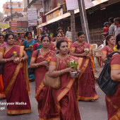 Hore_Kanike_By_Daivajna_Brahmana_Samaja_On_12_Jan_2014_d_004
