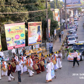 Horekanike_By_Udupi_District_Brahmin_Sangha_On_09_Jan_20_006