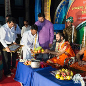 Nagarika_Paura_Sanmana_On_02_Jan_2014_011