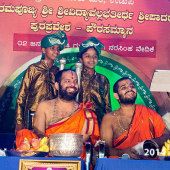 Nagarika_Paura_Sanmana_On_02_Jan_2014_022-Sri-Kaniyoor-Matha