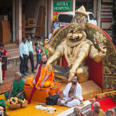 Pura_Pravesha_On_02_Jan_2014_IMG_1006