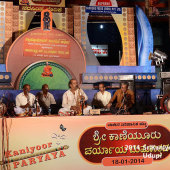 Saxophone_Kalaratna_Udupi_Janardhan_And_Team_On_14_Jan_2014_
