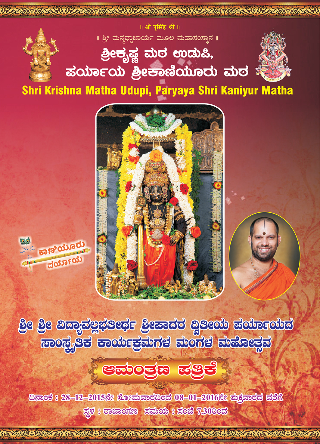 Mangala Mahothsava Invitation Final